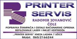 Printer Servis ▲ 065/21-66-244 ▲ Užice